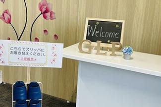 グッドライフパートナー宮崎の事務所入り口の画像